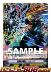 Knight of Refusal, Limwris - V-TD04/009EN (Regular)