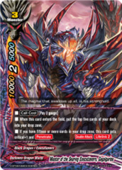 Master of the Searing Executioners, Gagalgarios [D-BT02A-EB03/0024EN R (FOIL)] English