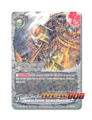 Hundred Demons Sorcery, Rinneryusho --EB03/0021 - R - Foil