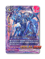 Fourth Knight of the Apocalypse, Thanatos [H-BT04/0065EN U (FOIL)] English