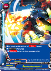 Beaaaaaaaaaam!! [D-BT01A-EB02/0051EN C (FOIL)] English