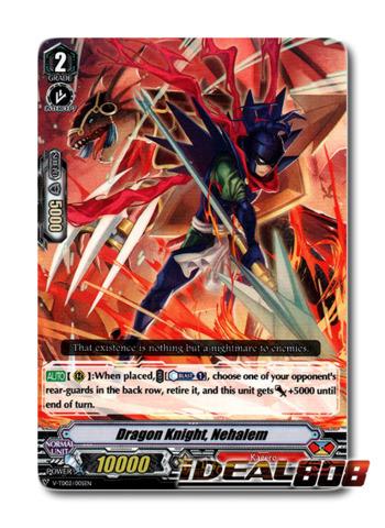 Dragon Knight, Nehalem - V-TD02/005EN (Regular)