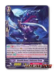 Stealth Beast, Emissary Crow - G-BT03/077EN - C