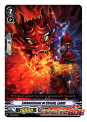 Embodiment of Shield, Lahm - V-TD02/006EN (Regular)