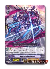 Haarbau Revenger - EB11/027EN - C