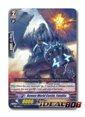 Demon World Castle, Fatalita - EB11/021EN - C