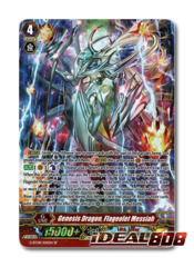 Genesis Dragon, Flageolet Messiah - G-BT08/S04EN - SP