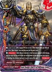 Knight Bridgade Leader of the Apocalypse, Gratos [D-BT04/0033EN R (FOIL)] English