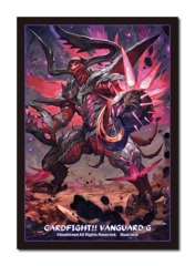 Bushiroad Cardfight!! Vanguard Sleeve Collection (70ct)Vol.217 Lawless Mutant Deity, Obtarandus
