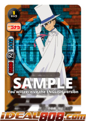 Moonlight Magician, Kid the Phantom Thief [S-UB-C01/0003EN RRR (FOIL)] English