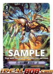 Great Silver Wolf, Garmore - V-BT03/OR04EN - OR (Origin Rare)