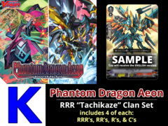 # Phantom Dragon Aeon [V-BT10 ID (K)] RRR