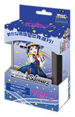 Love Live! Sunshine | ラブライブ!サンシャイン!! (Japanese) Weiss Schwarz Trial Deck+ (Plus)