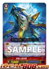 Progenitor Dragon of Deep Sea, Balanerena - V-SS01/005EN - GR
