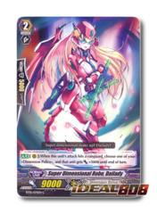 Super Dimensional Robo, Dailady - BT05/076EN - C