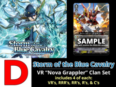 # Storm of the Blue Cavalry [V-BT11 ID (D)] VR