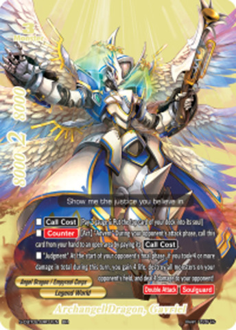 Archangel Dragon, Gavriel [S-CBT02/BR01EN BR (Metallic FOIL)] English