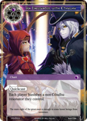 An Encounter With Cthulhu [CFC-070 C (Foil)] English
