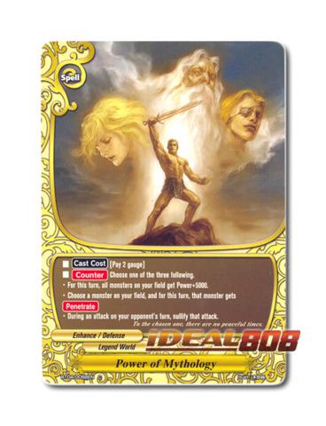 Power of Mythology - BT04/0088EN (C) Common