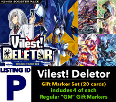 # Vilest! Deletor [V-BT04 ID (P)] Gift Marker Collection [Includes 4 of each GM's (20 cards)]