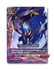 Death Ruler, Soulbreaker - BT04/0096EN (C) Common