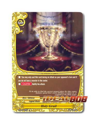 Holy Grail - BT04/0093EN (C) Common