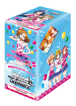 Love Live! Vol.2 (English) Weiss Schwarz Booster Box