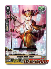 Dragon Monk, Genjo - V-TD02/015EN (Regular)