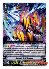 Detonix Drill Dragon - V-BT03/005EN - VR