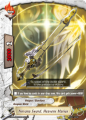 Nirvana Sword, Heavens Marius [D-BT02A-EB03/0044EN C] English