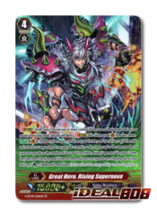 Great Hero, Rising Supernova - G-BT09/S06EN - SP