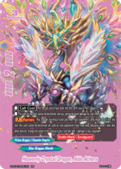 Heavenly Crystal Dragon, Aldo Athora [S-RC01/BR01EN BR (Metallic PINK FOIL)] English