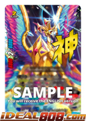 Skyseer Ardent Dragon, Cross Farnese Astrologia [S-BT03/0065EN AR (FOIL)] English