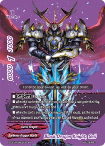 Black Dragon Knight, Geil [S-CBT01/BR02EN BR (Metallic FOIL)] English
