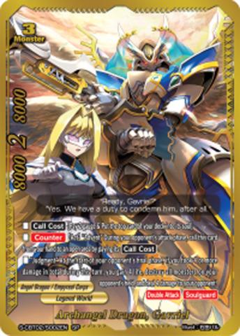 Archangel Dragon, Gavriel [S-CBT02/S002EN SP (GOLD FOIL)] English
