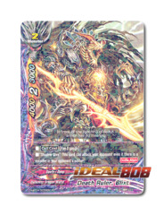 Death Ruler, Blixt [H-BT04/0035EN R] English