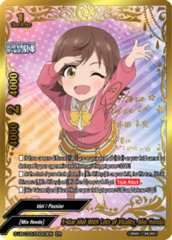 3-star Idol With Lots of Vitality, Mio Honda [S-UB-C03/SS003EN ER (Extra Rare)] English