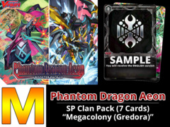 # Phantom Dragon Aeon [V-BT10 ID (M)]
