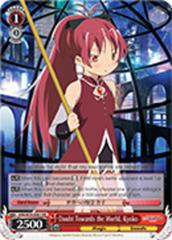 Doubt Towards the World, Kyoko [MM/W35-E061 RR] English
