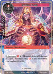 Invisible Flame [LEL-013 C (Foil)] English