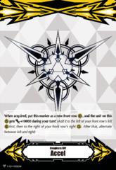 ▽ Imaginary Gift [Accel]  (Original) - V-GM/0002EN (Regular)