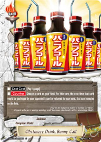 Obstinacy Drink, Bunny Call [D-BT04/0089EN C] English