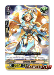 Curable Angel - G-SD02/018EN - (common ver.)