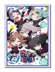 BanG Dream! Girls Band Party! PICO [Roselia] Bushiroad HG Vol.1659 Large Sleeves (60ct) [#4573414739027]