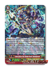 Sword Deity of the Thunder Break, Takemikazuchi - G-BT01/S02EN - SP (Special Parallel)