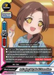 Anti-aging Idol, Mizuki Kawashima [S-UB-C03/0061EN U (FOIL)] English