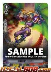 Evil Stealth Dragon, Kurogiri - V-BT07/SP06EN - SP (Special Parallel)