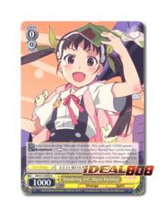 Wandering Girl, Mayoi Hachikuji [BM/S15-E004 R] English