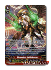 Metapulsar, Split Pegasus - G-BT09/S07EN - SP