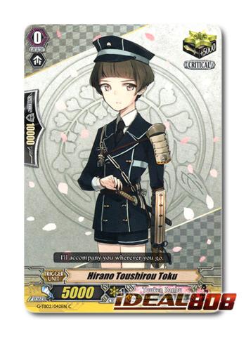 Hirano Toushirou Toku - G-TB02/042EN - C
